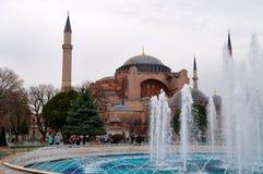 Aghia Sophia w Istanbuł, Sultanahmet kwadrat Zdjęcia Royalty Free