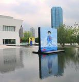 Agi Khan muzeum W Toronto Zdjęcie Stock