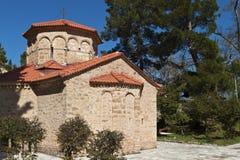 Agia Lavra in Kalavryta in Griekenland Royalty-vrije Stock Fotografie