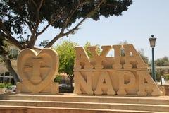 Agia Napa imágenes de archivo libres de regalías