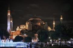 Agia Sofia Stockfotografie