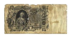 Aging russian bill. Stock Photos