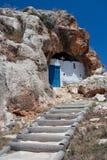 Agioi Saranta教会在塞浦路斯 库存图片