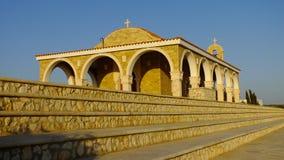 Agios Epiphanios Royalty Free Stock Photo