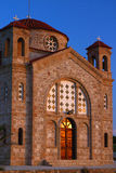 Agios Georgios Church Cyprus Royalty Free Stock Photos