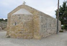 Agios Georgios Old Church Royalty Free Stock Image