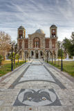 Agios Konstantinos church, Karditsa, Greece Royalty Free Stock Images