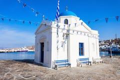 Agios Nikolaos kościół, Mykonos Fotografia Royalty Free