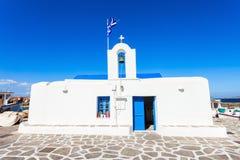 Agios Nikolaos kościół, Naoussa Obrazy Royalty Free