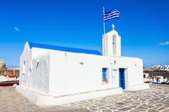 Agios Nikolaos kościół, Naoussa Fotografia Stock