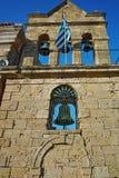 Agios Nikolaos kościół w Zakynthos mieście Obrazy Stock