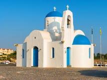 Agios Nikolaos (St Nicholas kościół), Protaras, Cypr Zdjęcie Royalty Free