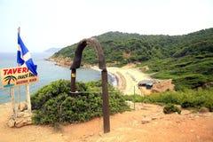Agistros plaża, Skiathos, Grecja Obraz Stock