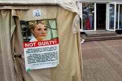 Agitacyjnopropagandowa opozycja przeciw Prezydent Ukraina Zdjęcia Royalty Free