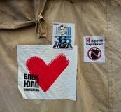 Agitacyjnopropagandowa opozycja przeciw Prezydent Ukraina Obraz Stock