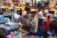 Agitarsi Bazar fotografia stock libera da diritti