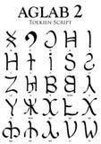 AGLAB Alphabet 2 - Tolkien Script on white background Stock Photography