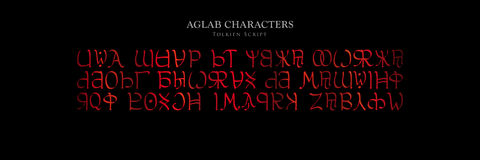 AGLAB CHARACTERS - Tolkien Script on black background Stock Image