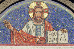 Agliate - Church of San Pietro, mosaic Royalty Free Stock Image