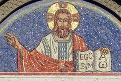 Agliate - Kerk van San Pietro, mozaïek Royalty-vrije Stock Afbeelding