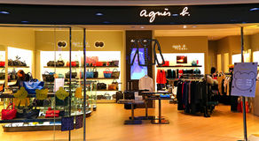 Agnes b boutique Stock Image