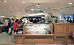 Agnes b cafe lpg in hong kong Stock Image