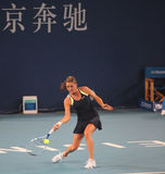 Agnieszka Radwanska (POL) at the China Open Royalty Free Stock Image