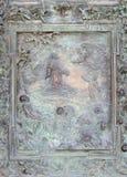 Agonia w ogródzie Obrazy Royalty Free