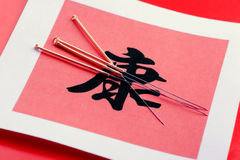 Agopuntura e salute Immagine Stock