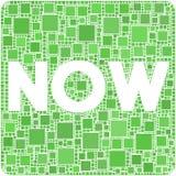 Agora! Imagens de Stock