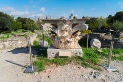 Agora of Athens, Greece. Remains of the Corinthian classic order column, The Ancient Agora of Classical Athens, Greece Stock Photos