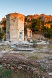 agora rzymska Zdjęcie Stock