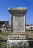 Agora of Smyrna Stock Images