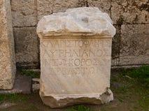 Agory miejsca archeological ruiny w Izmir Zdjęcie Royalty Free