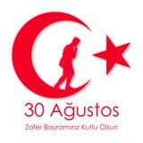 30 agosto bayrami dello zafer o Victory Day Turkey e la festa nazionale Illustrazione di vettore Insegna rossa e bianca Fotografia Stock