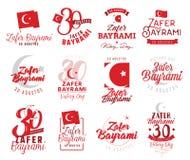 30 agosto, la Turchia Victory Day fotografie stock libere da diritti