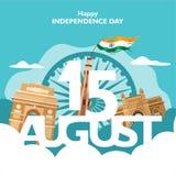 15 agosto testo per la festa dell'indipendenza dell'India Per l'aletta di filatoio, manifesto, progettazione del fondo dell'inseg royalty illustrazione gratis