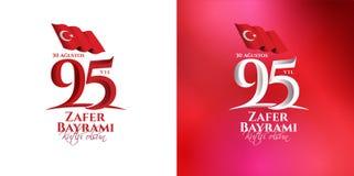 30 agosto Zafer Bayrami Fotografia Stock Libera da Diritti