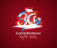 30 agosto Zafer Bayrami Fotografia Stock