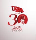 30 agosto Zafer Bayrami royalty illustrazione gratis