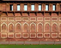 agra Asia fortu ind czerwoni Zdjęcie Stock