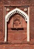 Agra-Fort ist Architekturmeisterwerk Mughal des 11. Jahrhunderts Lizenzfreies Stockbild