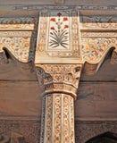 Agra-Fort - Nahaufnahme der Dekorationen stockfotos