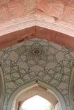 Agra fort, salowy architektoniczny szczegół Obraz Stock
