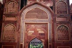 Agra fortu architektura, Agra, Uttar Pradesh, India Obraz Royalty Free