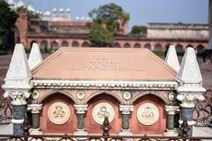 Agra fortu architektura, Agra, Uttar Pradesh, India Obraz Stock