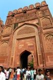 Agra fortu brama, Agra Zdjęcie Royalty Free