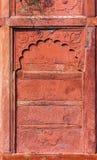 Agra fortu szczegół, Zewnętrzna ściana Zdjęcia Stock