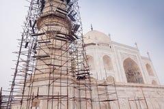 Agra, India - January 21, 2017: Taj Mahal Complex Under Reconstruction Stock Image