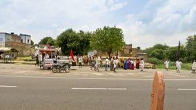 Agra, la India foto de archivo libre de regalías